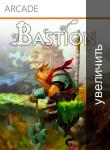 Bastion XBLA 4e2eb0f14abddf1f12d4f59f0bb8c119