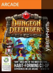 Dungeon Defenders 51b1779c36913e28b341a683abbeed10