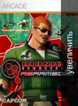 Bionic Commando: Rearmed 2 54193373e95dc840cc5aa8d094351072