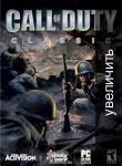 Call of Duty Classic 8a571495c22c653b9c832456a111d1c0