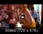 Великий Гэтсби / The Great Gatsby (2013) DVD5