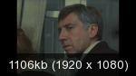 Место встречи изменить нельзя (1979) BDRemux 1080p
