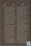 Антиутопии ХХ века 0ad44e08971ce89adbb037b3fc764bda