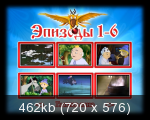 ��� ������� ���� ���-����� (2013) DVD5 R5   ��������
