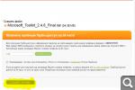 http://s6.hostingkartinok.com/uploads/thumbs/2013/11/457fb4c199d78ec185163f1f839f13dc.png