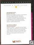 """Ридерс Дайджест. Серия """"Избранные романы"""" E49957e858270e4f5969036135d78421"""