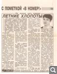 Жилищный кодекс Российской Федерации 09246a98f49f61ede856d9c35de40392