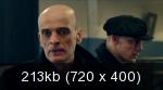 Пепел [01-10 из 10] (2013) DVDRip