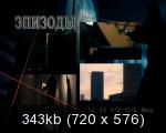 Многоэтажка / Небоскреб смерти / Tower Block (2011) DVD9 R5   лицензия