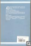 Стругацкие А. и Б. Пикник на обочине F023350554c75cf03b893df67a1c684c