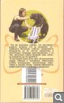 С. дель Амо. 100 игр и упражнений для вашей собаки F7589bcfa55351cb0f0d8c9ccba19624