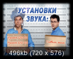 ������ ������ (2013) DVD9 | ��������
