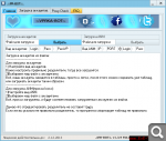 http://s6.hostingkartinok.com/uploads/thumbs/2014/04/9405ed07f9c85685e37c62ba48c0d887.png