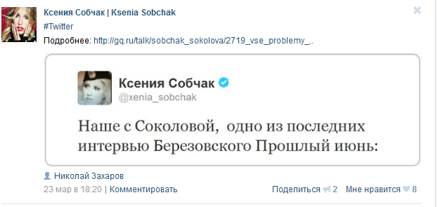 БОССВК.PNG