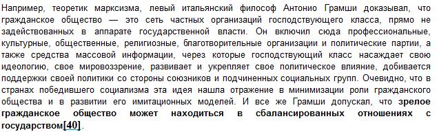 ГРАМШИ.PNG