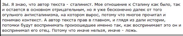 ЛЕОР.PNG