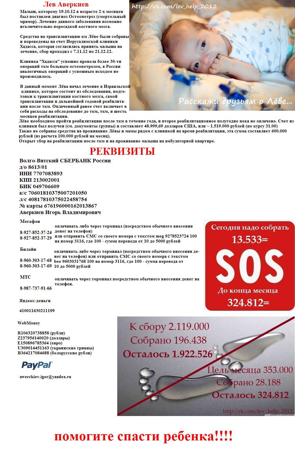 http://s6.hostingkartinok.com/uploads/images/2013/04/f053e0f0c0cf9041ebdb15798e0c56f7.jpg