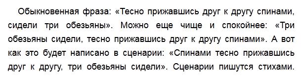 ИЛЬФИПЕТР.PNG