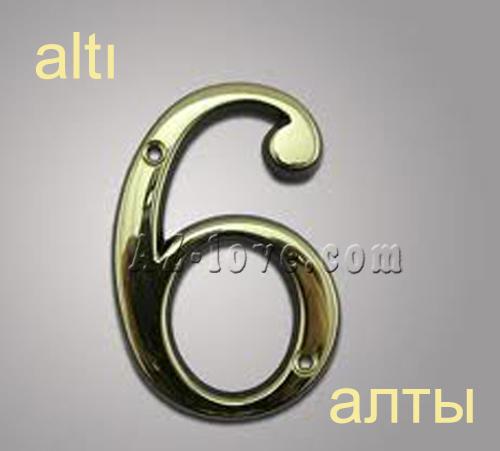 http://s6.hostingkartinok.com/uploads/images/2013/09/1456a4953ac1a865b3b26eef571b9365.jpg