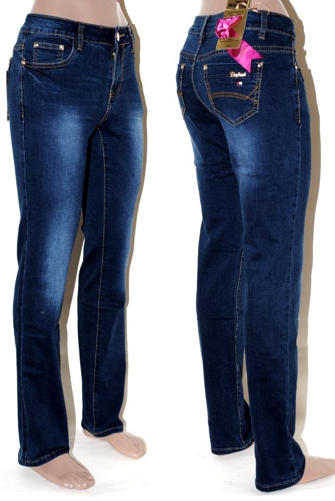 Как растянуть джинсы на размер