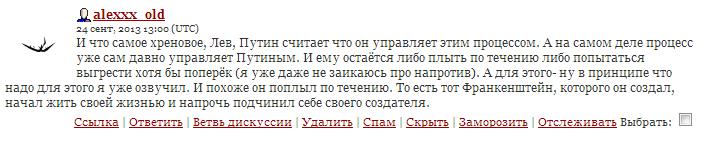 РАСПАД.PNG