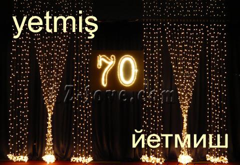 http://s6.hostingkartinok.com/uploads/images/2013/09/9fadb6be63c525345f8e02d333ac9d68.jpg