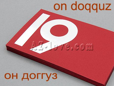 http://s6.hostingkartinok.com/uploads/images/2013/09/cab01d7e22fbac9f708f121b5a0a4525.jpg