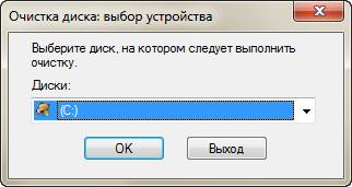 2013-10-10_154028.jpg