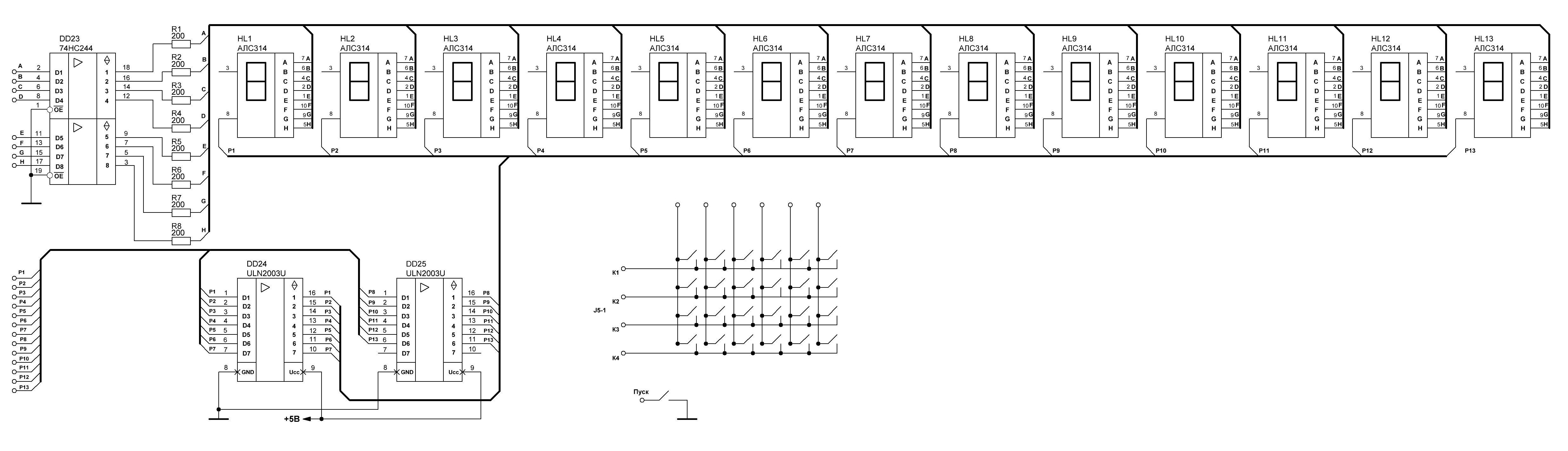 Отладочный модуль на 1801ВМ1 блок индикации на микросхемах.JPG