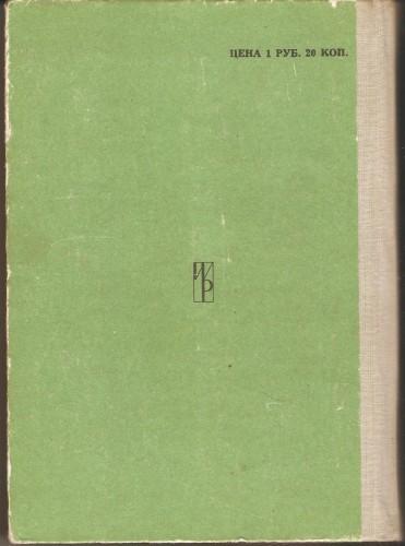 Учебник польского языка 002.jpg
