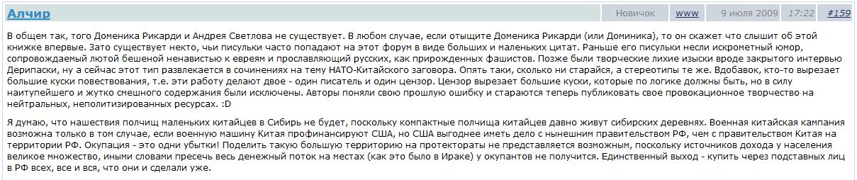 РИКАРДИ1.PNG