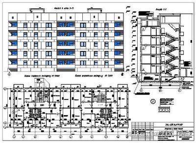 Plan-ploskoj-krovli-mnogojetazhnogo-doma.jpg - просмотр карт.