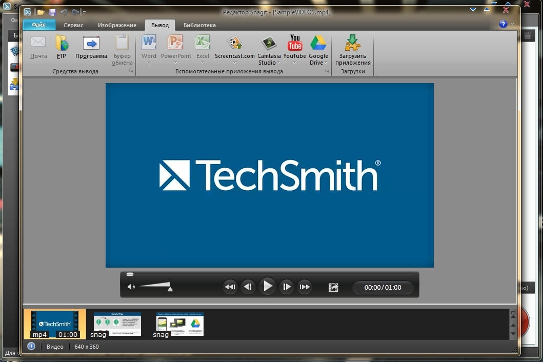 Snagit for windows 7 with crack
