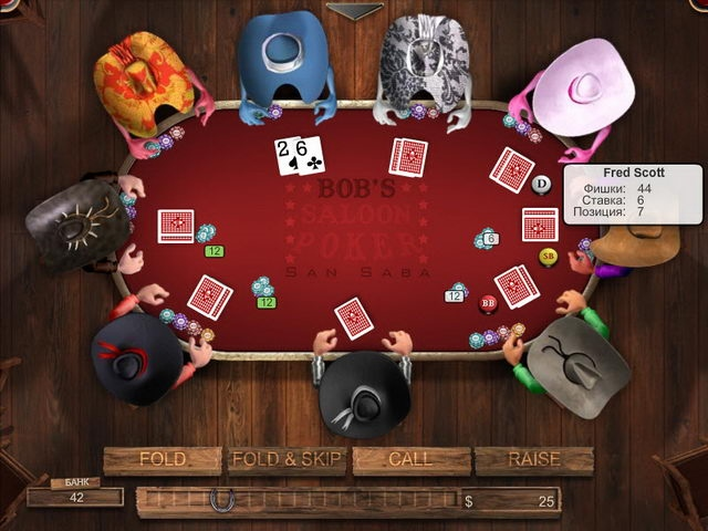 во онлайн экран покера весь король