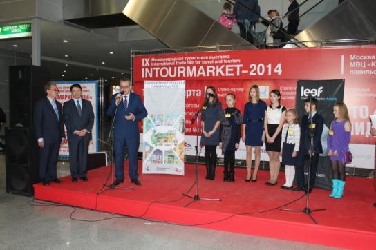 ceremoniya_nagrazhdeniya_pobediteley_2014_0.jpg