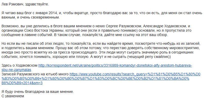 РАЗУМОВСКИЙ.JPG