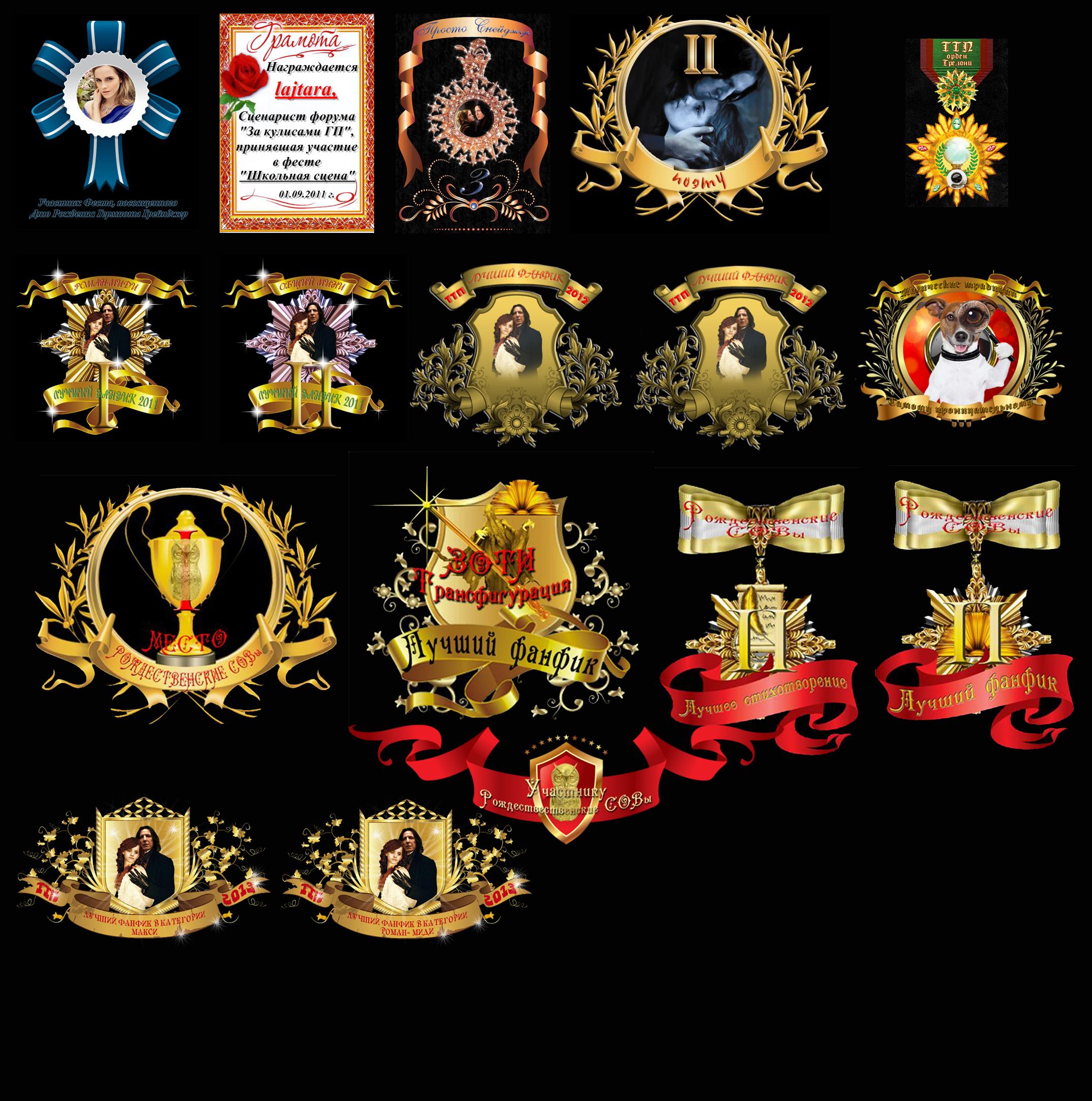 Медалье.jpg