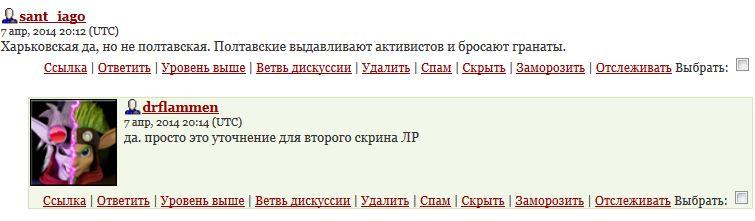 ПОЛТВА1.JPG