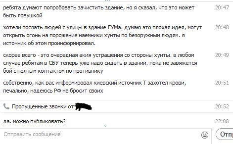 ВИНТ1.JPG