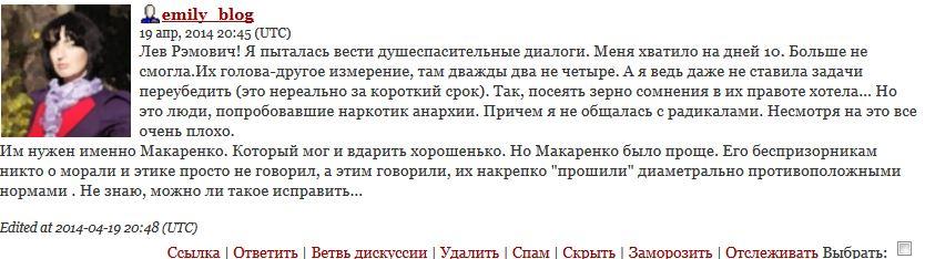 КАЗАНЖИ2.JPG