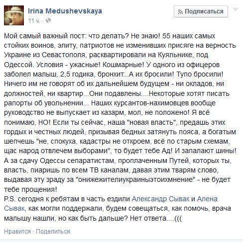 ЦЦААРЕВ1.JPG